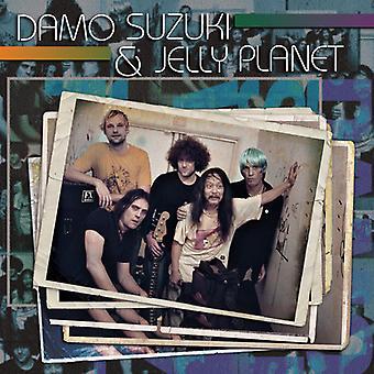 Suzuki*Damo / Jelly Planet - Damo Suzuki & Jelly Planet [Vinyl] USA import