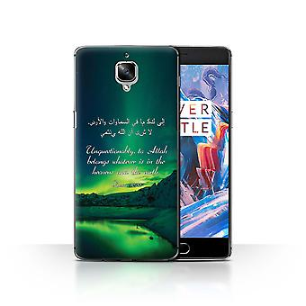 STUFF4 Case/Cover for OnePlus 3/3T/Heavens and Earth/Islam Quran Verse