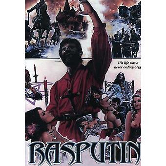 Rasputin [DVD] USA import