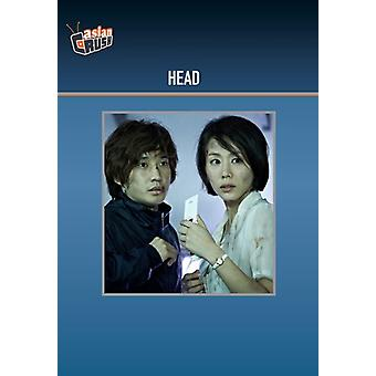 Head [DVD] USA import