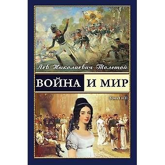 War and Peace     vol.12 Russian Edition by Tolstoy & Leo