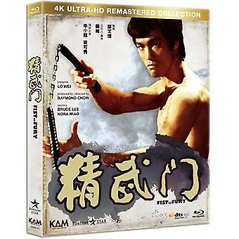 Fist of Fury - Fist of Fury (1972) /4K Ultra-Hd Remastered Collection [Blu-ray] USA import