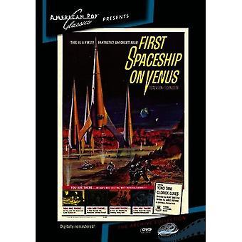 First Spaceship on Venus [DVD] USA import