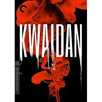Import USA Kwaidan [DVD]