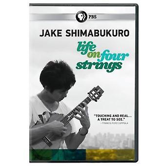 Jake Shimabukuro - Jake Shimabukuro: Leben auf vier Saiten [DVD] USA import