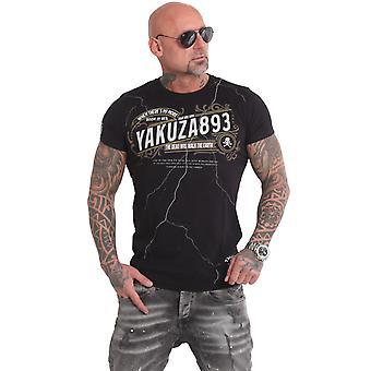 YAKUZA Men's T-Shirt Room in Hell