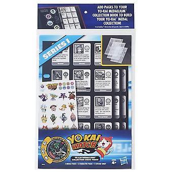 Pagine del libro di raccolta di Hasbro Yo-Kai Medallium