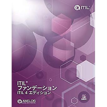 ITIL 4 foundation (Japanese edition) by Axelos - 9780113316205 Book