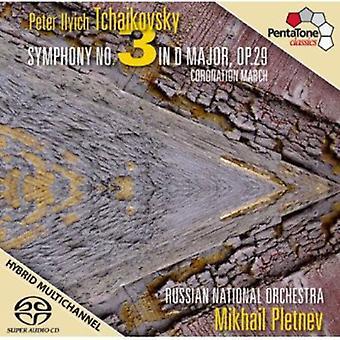 P.I. Tchaikovsky - Tchaikovsky: Symphony No. 3; Coronation March [SACD] USA import