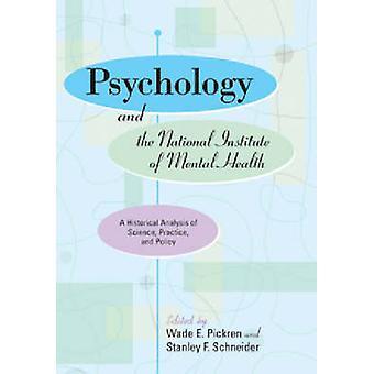 心理学と精神保健 - 歴史研究所