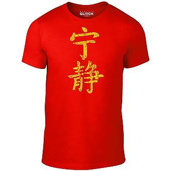 T-shirt di serenità cinese men&apos