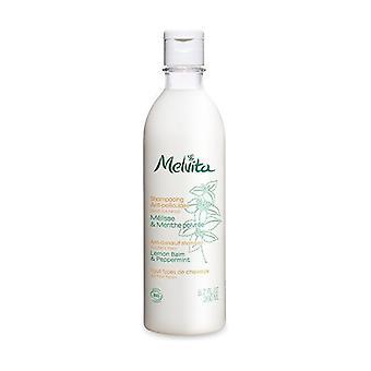 Organic Anti Dandruff Shampoo 400 softgels
