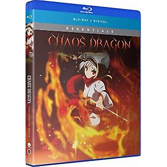 Chaos Dragon: Complete serie [Blu-ray] USA import