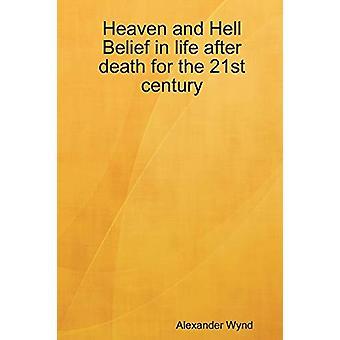 アルの21世紀の死後の生き方における天国と地獄の信念