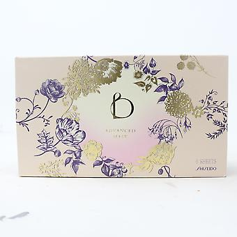 Shiseido Beneficial Advanced Mask 6 Sheets  / New With Box