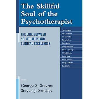 心理療法士の巧みな魂