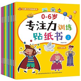 Children's Concentration Train Sticker Puzzle Early Education Book