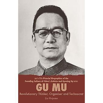 Gu Mu - Revolutionary Thinker - Organiser and Technocrat by Huiyuan L