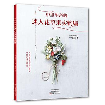Charming Flower And Fruit Crochet Knitting Book