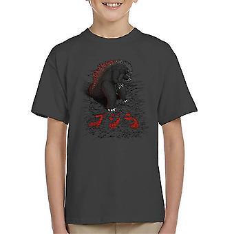 Godzilla die riesige Auswahl von Ländern Kinder T-Shirt