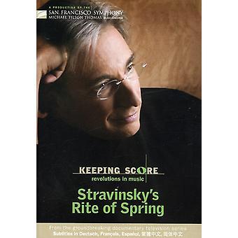 I. Stravinsky - Keeping Score [DVD] USA import