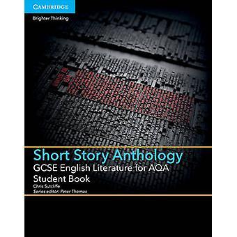 شهادة الثانوية العامة في الأدب الإنجليزي آقا القصة القصيرة مختارات الطالب الكتاب من قبل