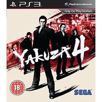 YAKUZA 4 (PS3) - New