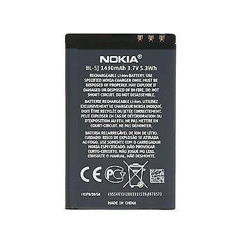 Battery for Nokia BL-5J type, 1430 mAh Replacement Battery