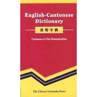 EnglishCantonese Dictionary by Edited by New Asia Center