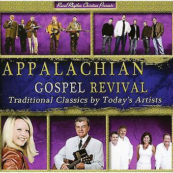 Appalachian Gospel Revival (Traditional - Appalachian Gospel Revival (Traditional [CD] USA import
