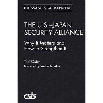 なぜそれが重要 U.S.Japan 同盟と Osius ・ テッドによってそれを強化する方法