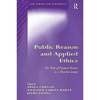 公共的理性と応用倫理コルティーナ ・ アデラによって多元的社会における実践理性の方法