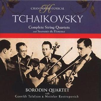 P.I. Tchaikovsky - Tchaïkovski: Quatuors à cordes complet [CD] USA import