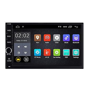 RM-CL0012 Android 8.0 Car GPS Navigation HD 7 Inch Capacitive Screen 2G Running +16G Memory