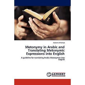 アラビア語で AlFahad ・ Saleem によって英語に換喩の式を変換換喩
