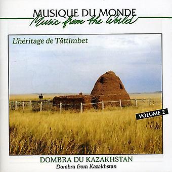 Dombra From Kazakhstan - Vol. 2-Dombra From Kazakhstan [CD] USA import
