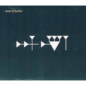 Elsaffarmir - Inana [CD] USA import