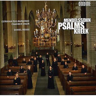 Mendelssohn/Kreek - Mendelssohn, Kreek: Psalms [CD] USA import