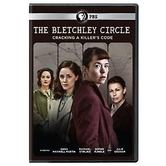 ブレッチリー円割れキラーのコード 【 DVD 】 アメリカ インポートします。