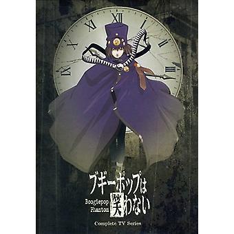 Boogiepop Phantom - Boogiepop Phantom: Complete TV Series [DVD] USA import