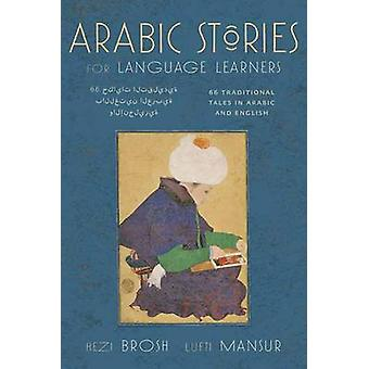 Arabic Stories for Language Learners - 66 Traditional Tales by Hezi Br