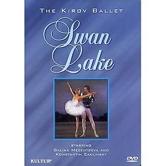 Swan Lake [DVD] USA import