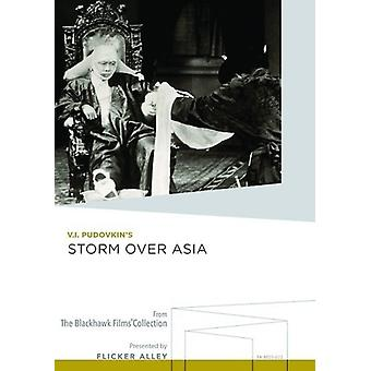 Storm Over Asia [DVD] USA import