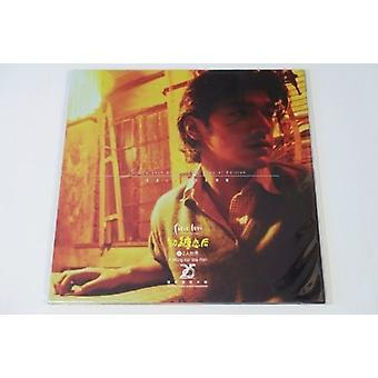 Wong Kar Wai - First Love: Importer des USA [Vinyl] de la litière sur la brise (1998)