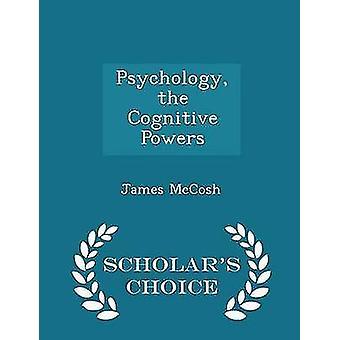 علم النفس الطبعة خيار العلماء القوى المعرفية التي مككوش آند جيمس