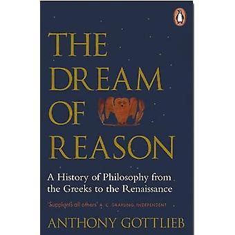 حلم السبب-تاريخ الفلسفة الغربية من الإغريق