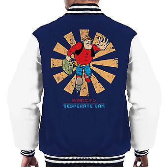 Desperate Dan Retro Japanese Men's Varsity Jacket