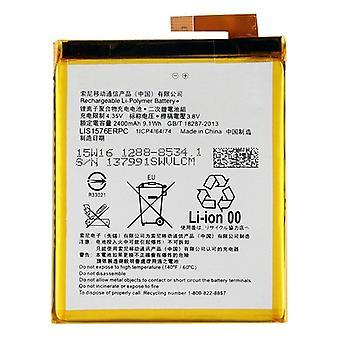 2400mAh بطارية ليثيوم بوليمر LIS1576ERPC لسوني Xperia M4 أكوا / E2303 / E2333 / E2353 / E2363