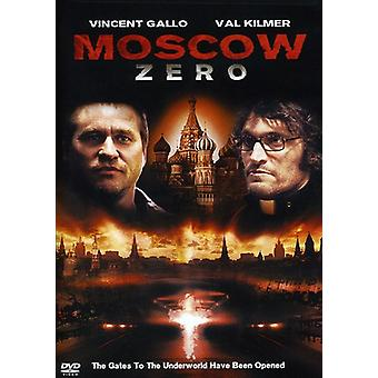 Moscow Zero [DVD] USA import