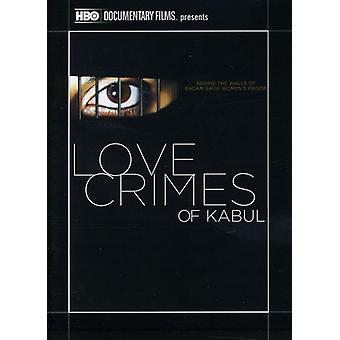 Rakastaa Kabulin rikoksia [DVD] USA tuonti